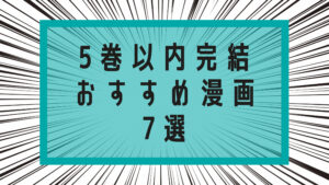 mangaimage1