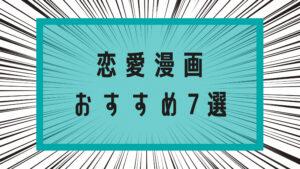 mangaimage3