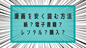 mangaimage
